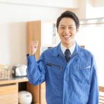 新潟市部分改修でおすすめのリフォーム(リノベーション)会社