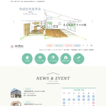 高田建築事務所の画像
